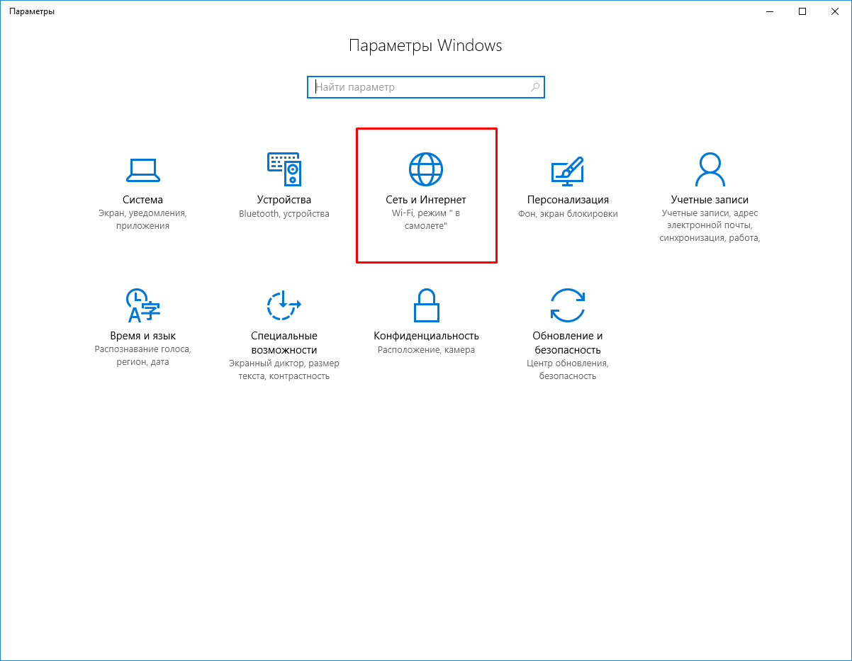 Setup VPN in Windows 10 Step 1